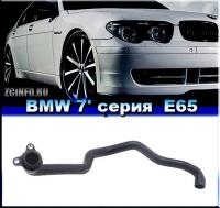 11537544638 - Водяной шланг термостата для BMW