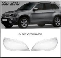 Прозрачный пластик для фар BMW X5-E70 (стекла фар)