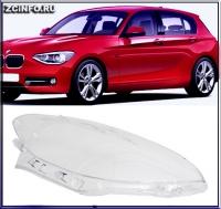 Прозрачный пластик для фар BMW F20/F21