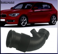 13717597586 - Патрубок воздушного фильтра для BMW F20/F21 / F30/F31
